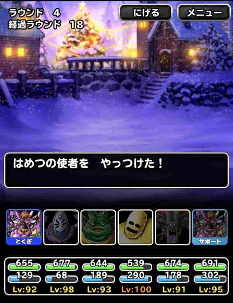 f:id:shohei_info:20171215181041j:plain