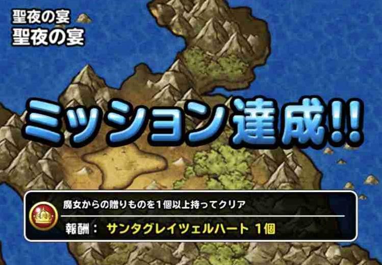 f:id:shohei_info:20171215181523j:plain
