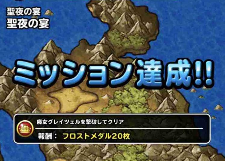 f:id:shohei_info:20171215182032j:plain