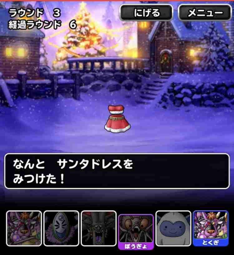 f:id:shohei_info:20171216085013j:plain