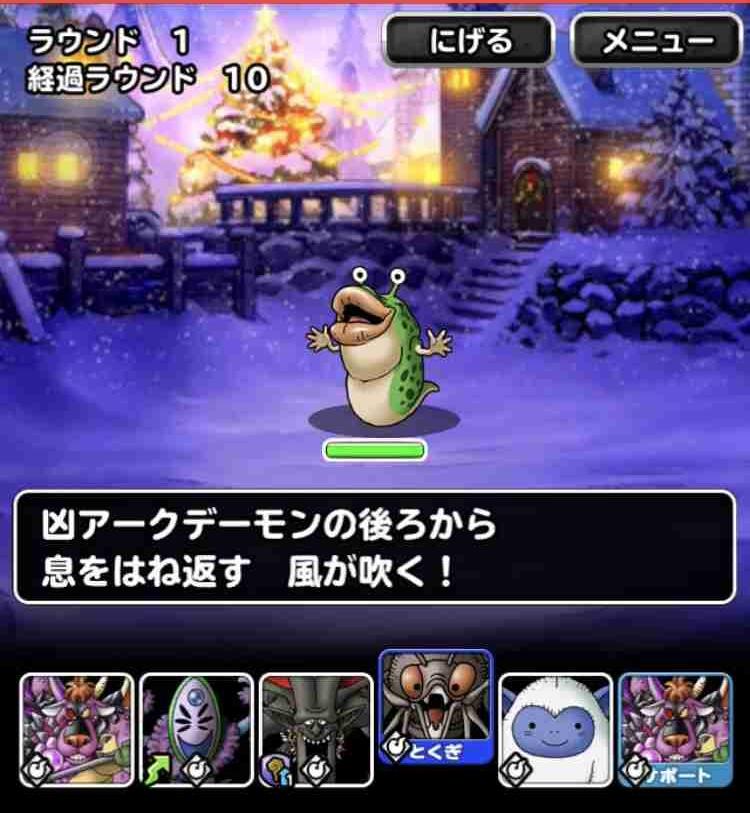 f:id:shohei_info:20171216085644j:plain