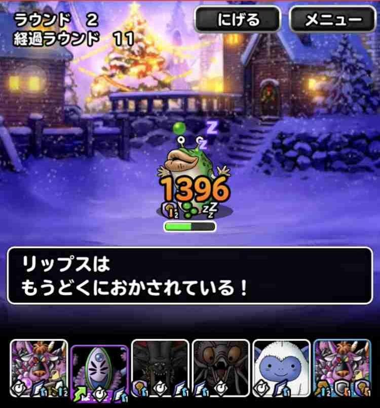 f:id:shohei_info:20171216085835j:plain