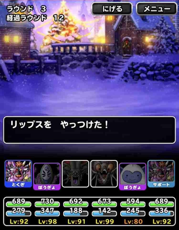 f:id:shohei_info:20171216090034j:plain