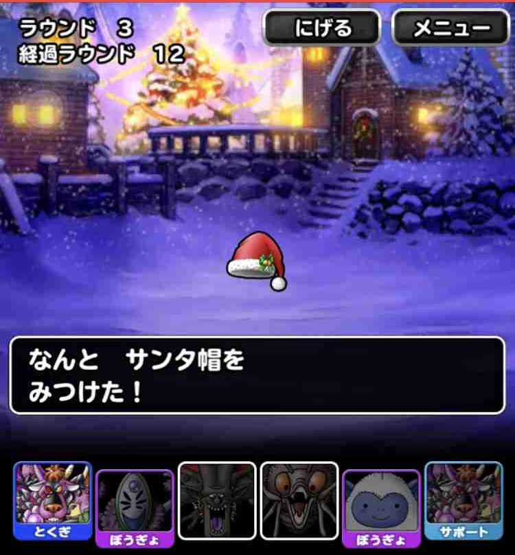 f:id:shohei_info:20171216090147j:plain