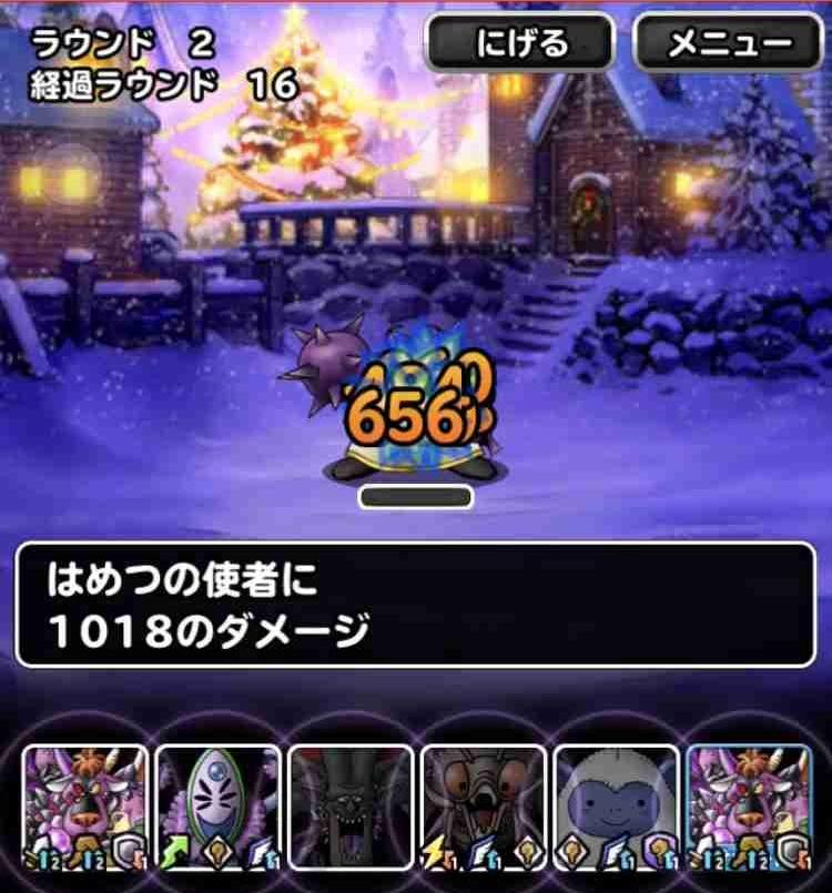 f:id:shohei_info:20171216090735j:plain