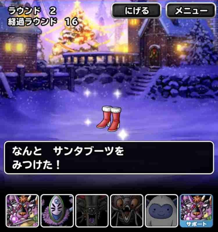 f:id:shohei_info:20171216091020j:plain