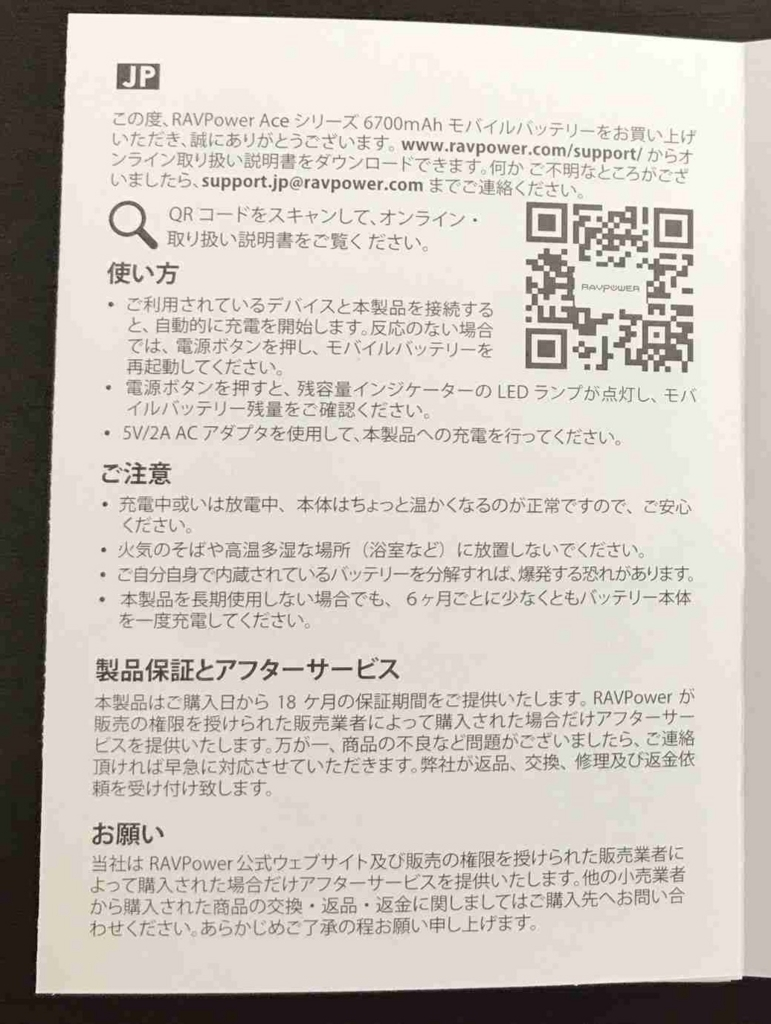 f:id:shohei_info:20171218083910j:plain