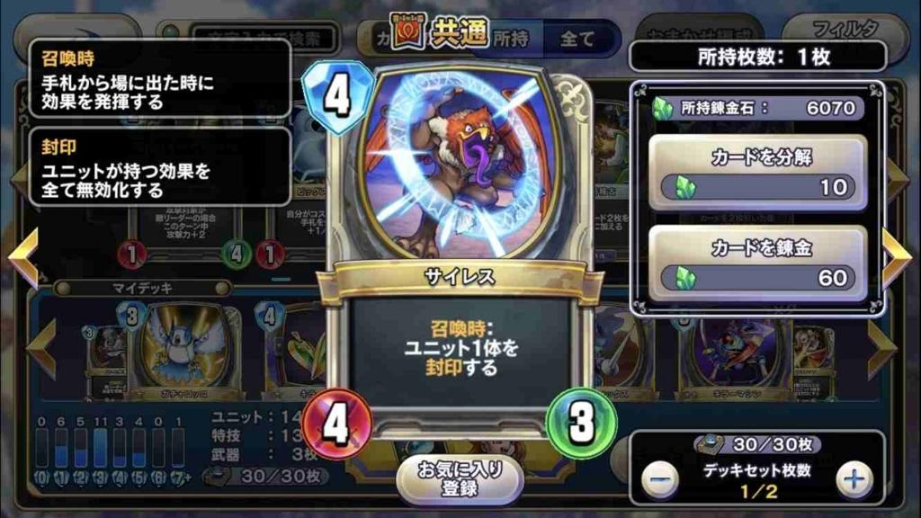 f:id:shohei_info:20171220090821j:plain