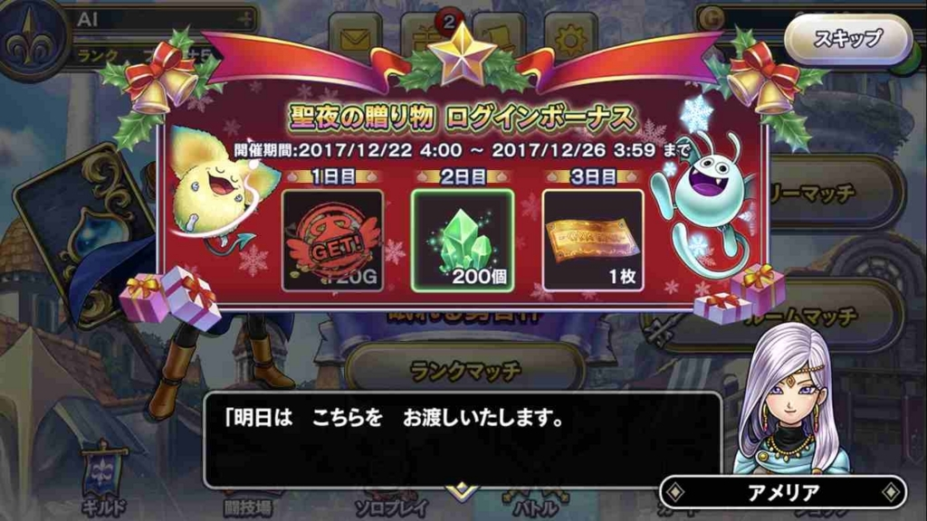 f:id:shohei_info:20171222160656j:plain