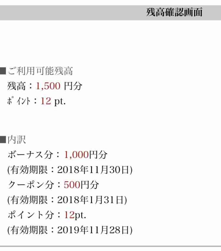 f:id:shohei_info:20171224093901j:plain