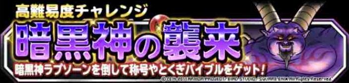 f:id:shohei_info:20171225204717j:plain