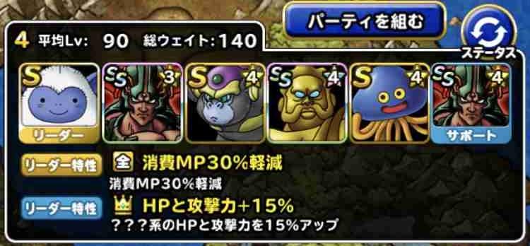 f:id:shohei_info:20171225210216j:plain