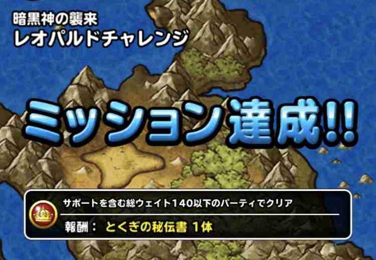 f:id:shohei_info:20171225213235j:plain