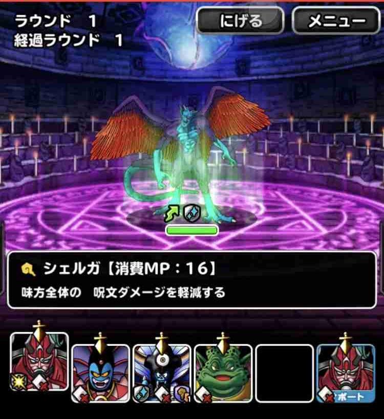 f:id:shohei_info:20171226075638j:plain