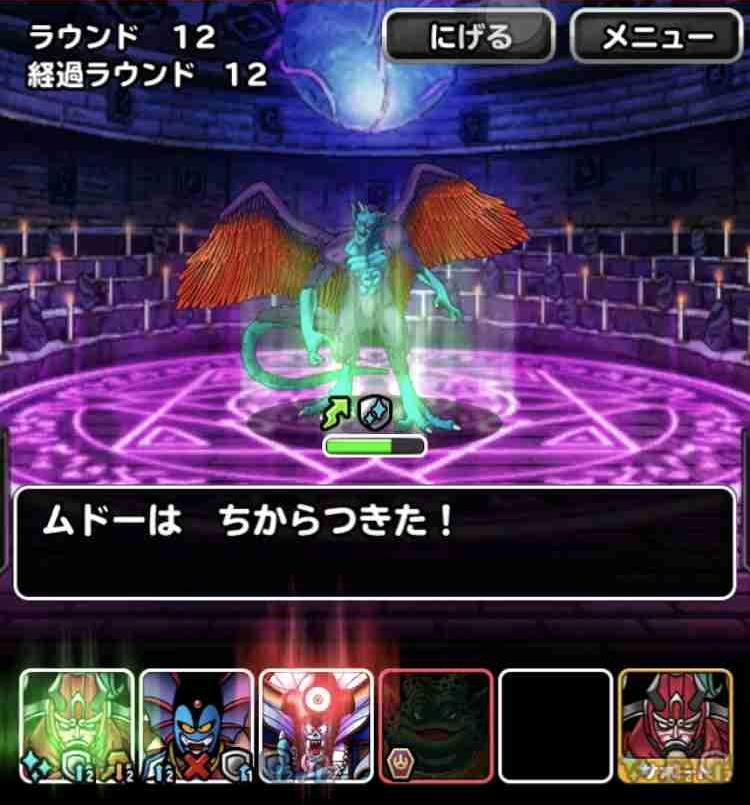 f:id:shohei_info:20171226075911j:plain