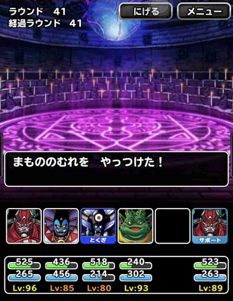 f:id:shohei_info:20171226075928j:plain