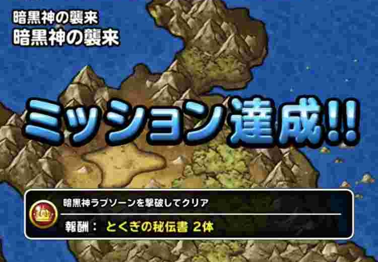 f:id:shohei_info:20171227072655j:plain