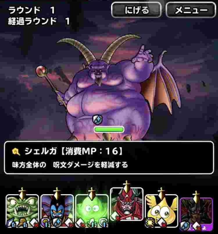 f:id:shohei_info:20171227083051j:plain