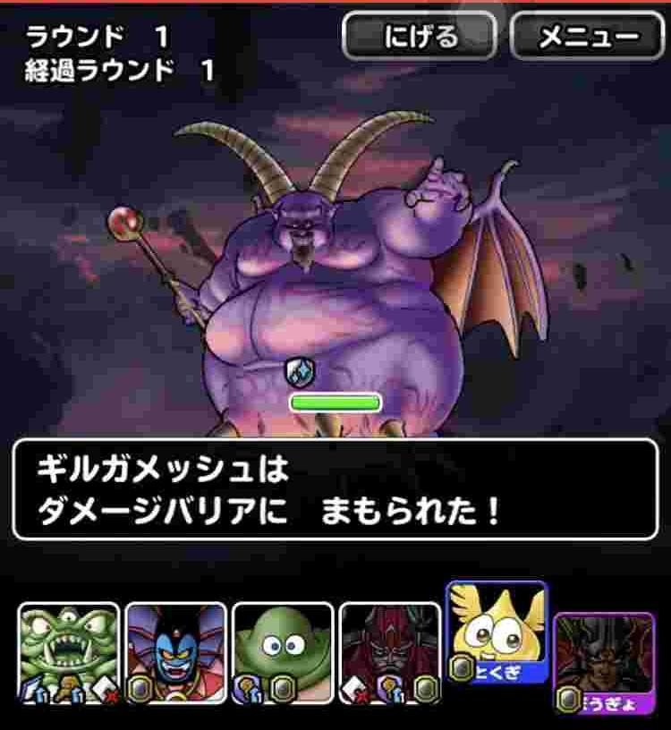 f:id:shohei_info:20171227083127j:plain
