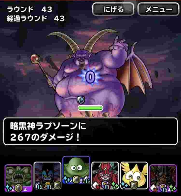 f:id:shohei_info:20171227083212j:plain