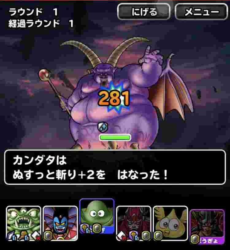 f:id:shohei_info:20171227083345j:plain