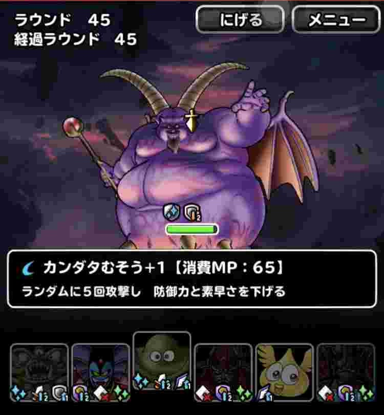 f:id:shohei_info:20171227083447j:plain