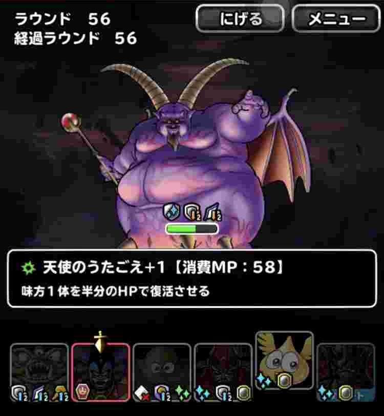 f:id:shohei_info:20171227083609j:plain