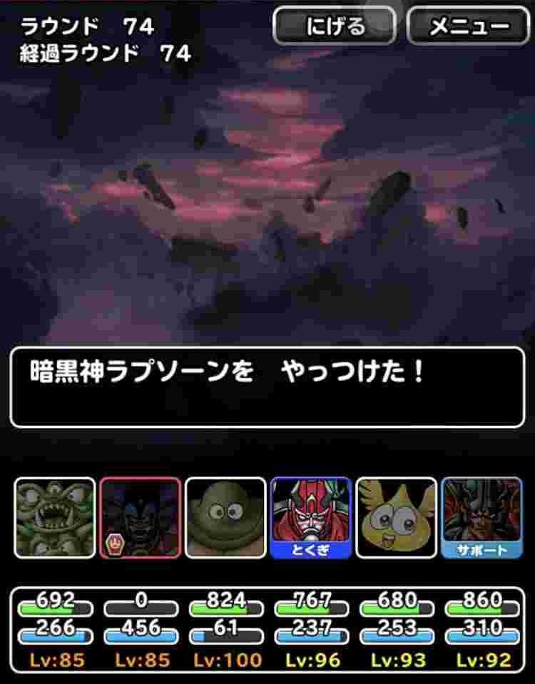 f:id:shohei_info:20171227083855j:plain