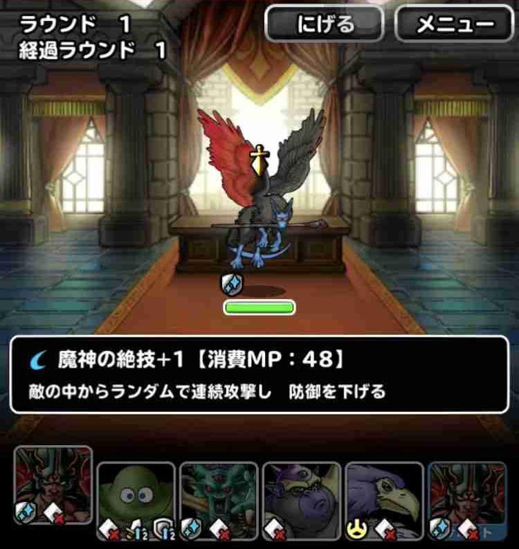 f:id:shohei_info:20171228084141j:plain