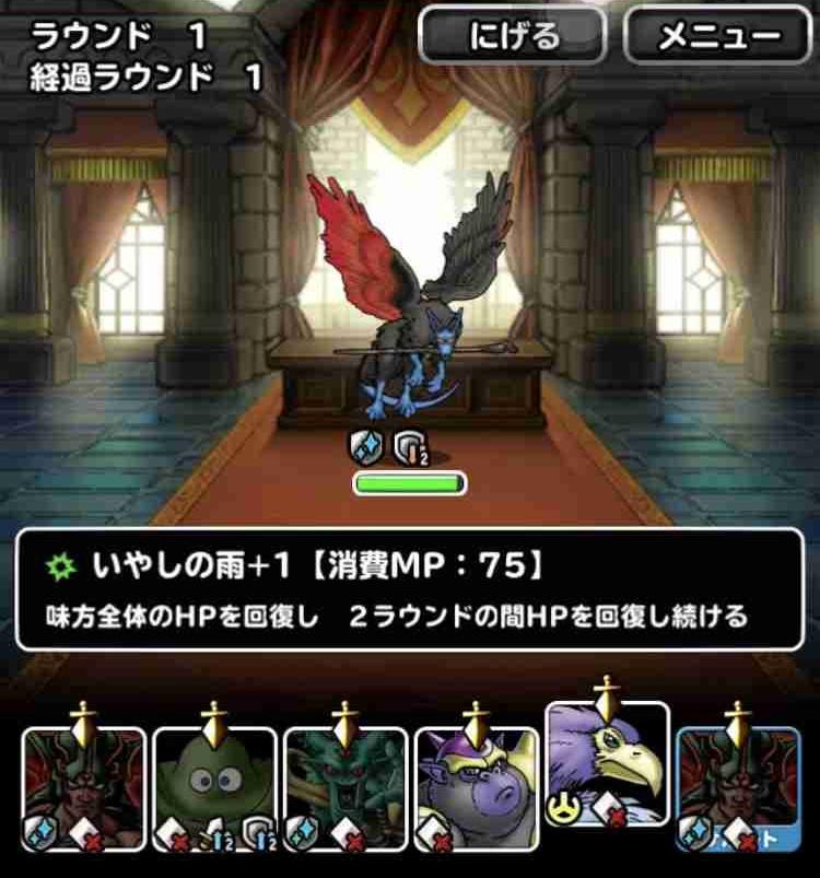 f:id:shohei_info:20171228084536j:plain