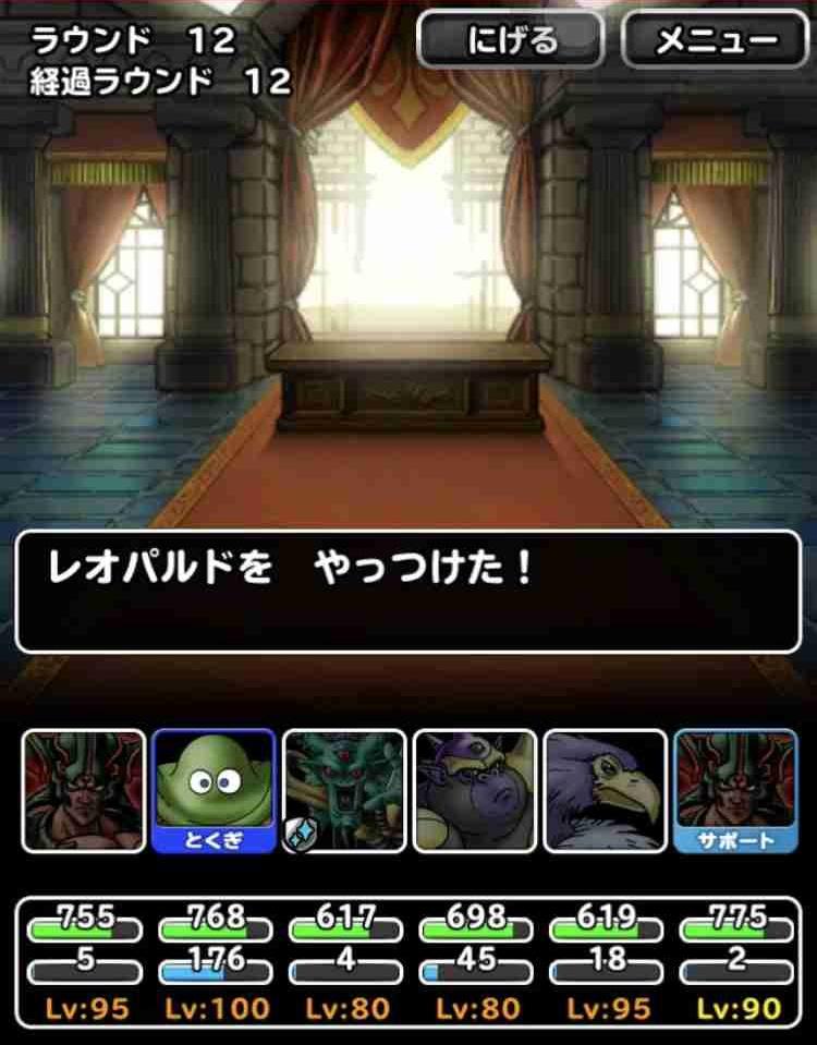 f:id:shohei_info:20171228084810j:plain