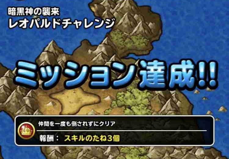 f:id:shohei_info:20171228085455j:plain