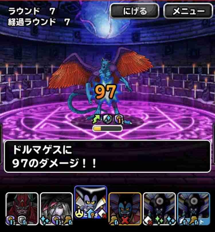 f:id:shohei_info:20171228093816j:plain