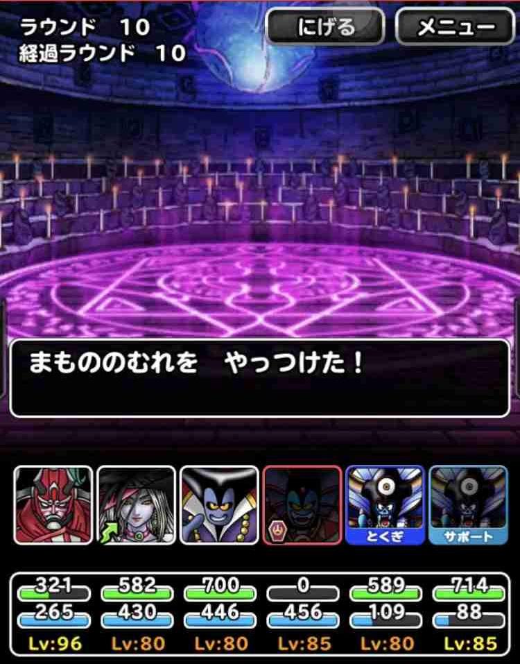 f:id:shohei_info:20171228093932j:plain