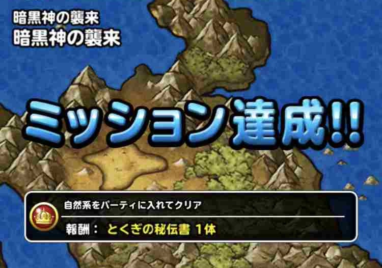 f:id:shohei_info:20171230071216j:plain