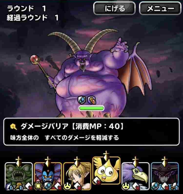 f:id:shohei_info:20171230073502j:plain