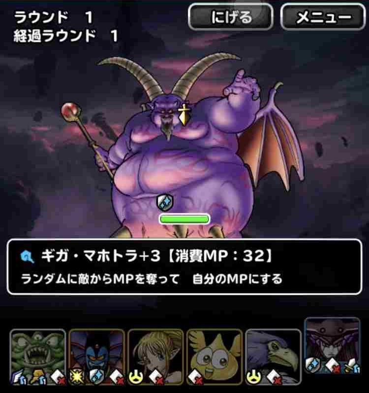 f:id:shohei_info:20171230073633j:plain