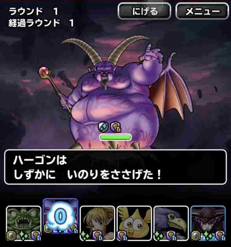 f:id:shohei_info:20171230073731j:plain