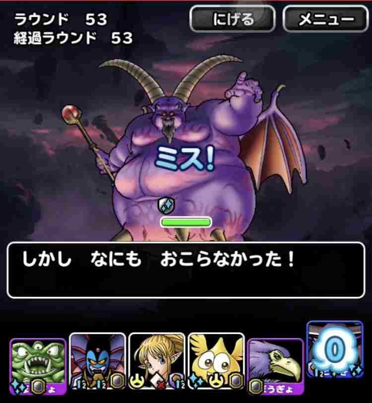 f:id:shohei_info:20171230074258j:plain