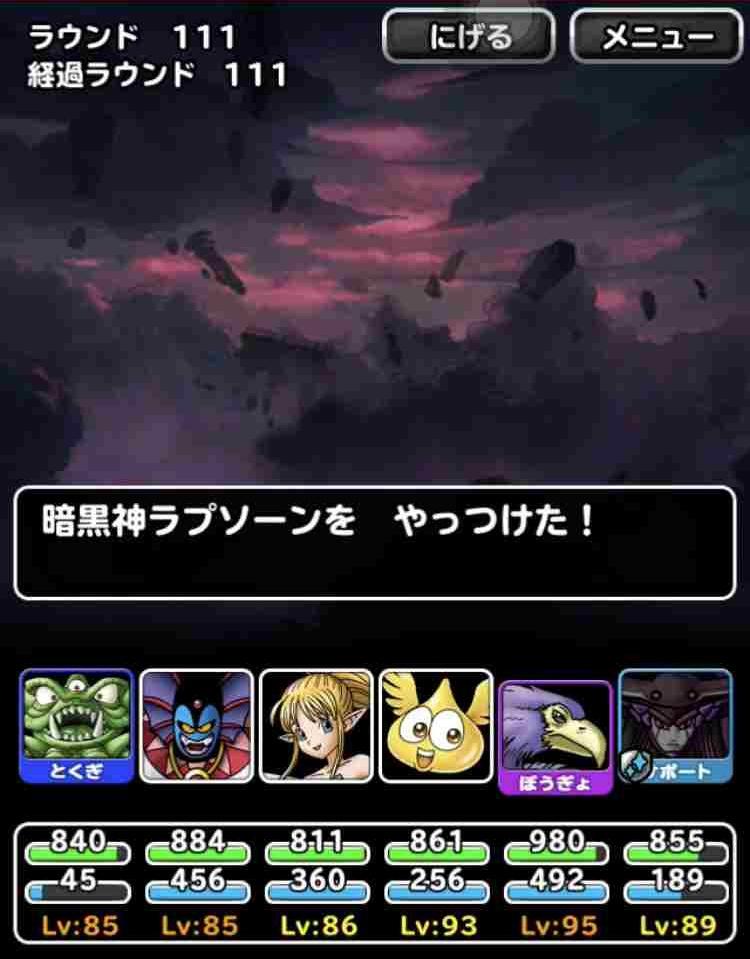 f:id:shohei_info:20171230075010j:plain