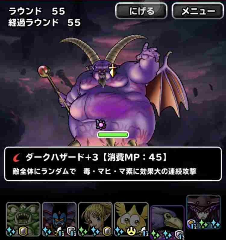 f:id:shohei_info:20171230075136j:plain