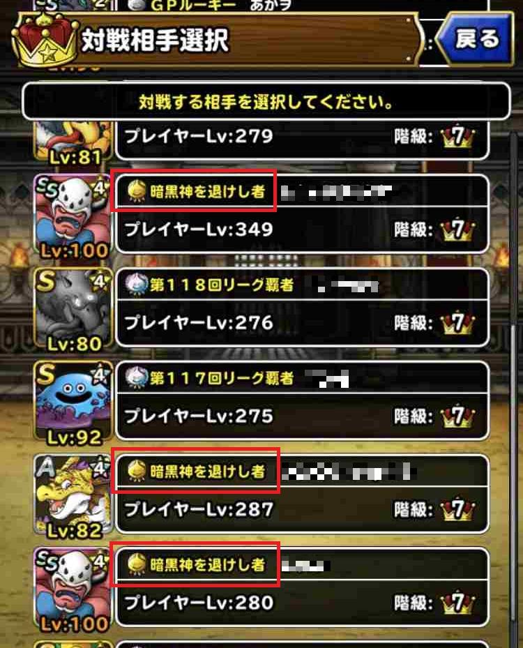 f:id:shohei_info:20171230075903j:plain