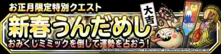 f:id:shohei_info:20180101075528j:plain