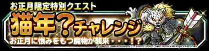 f:id:shohei_info:20180101075538j:plain