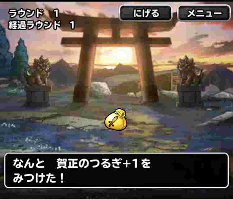 f:id:shohei_info:20180101080234j:plain