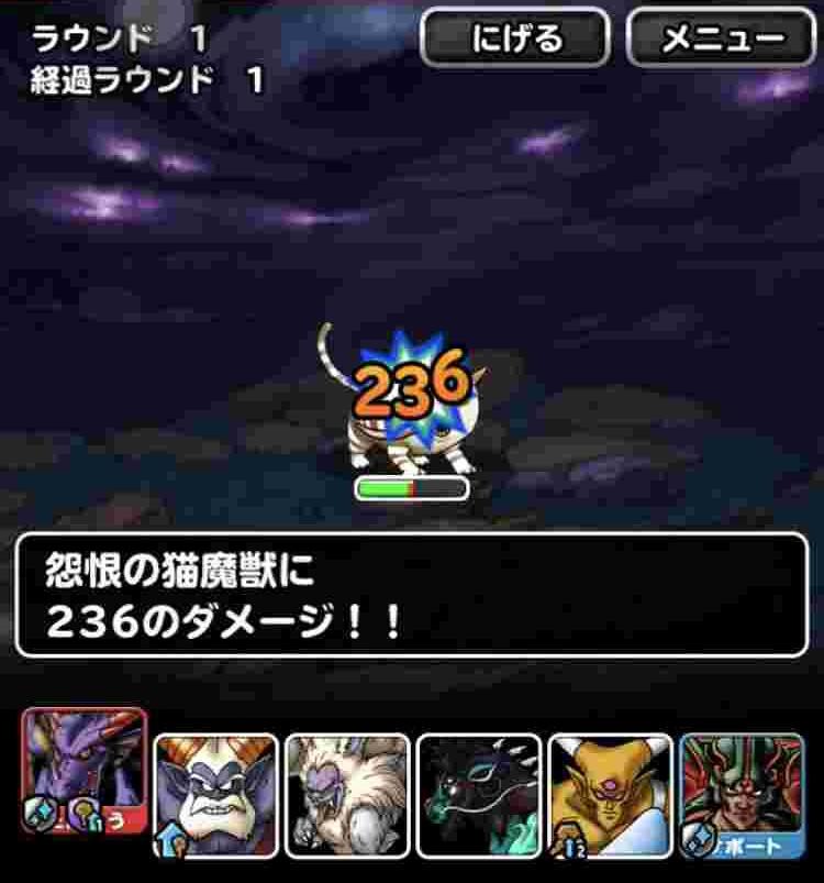 f:id:shohei_info:20180101081525j:plain