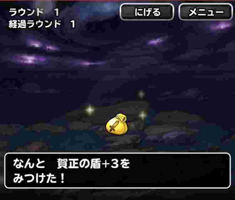 f:id:shohei_info:20180101081546j:plain