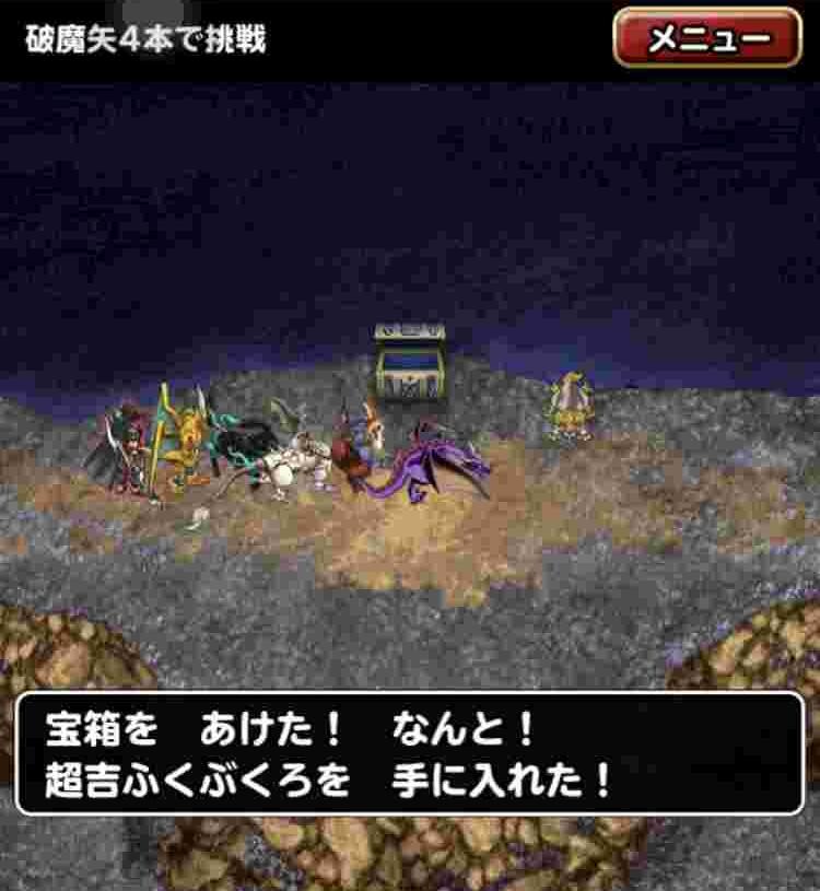 f:id:shohei_info:20180101081715j:plain