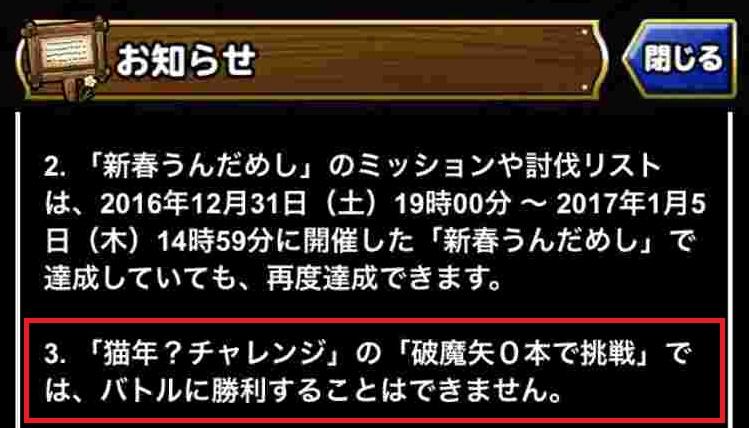 f:id:shohei_info:20180101082505j:plain