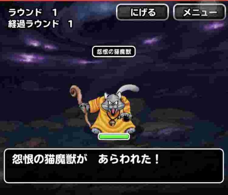f:id:shohei_info:20180101200632j:plain